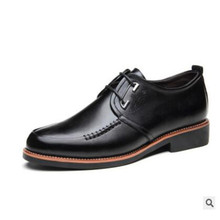 The new 2015 shoes fashion men's shoes men with high-grade leisure shoes
