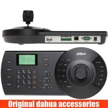 Оригинальный dahua логотип NKB1000 CCTV сетевая клавиатура и клавиатура управления и купольная клавиатура для камеры