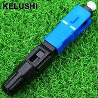 KELUSHI 50pcs/lot SC Optic Fiber Quick Connector Multimode FTTH SC Single Mode UPC Fast Connector