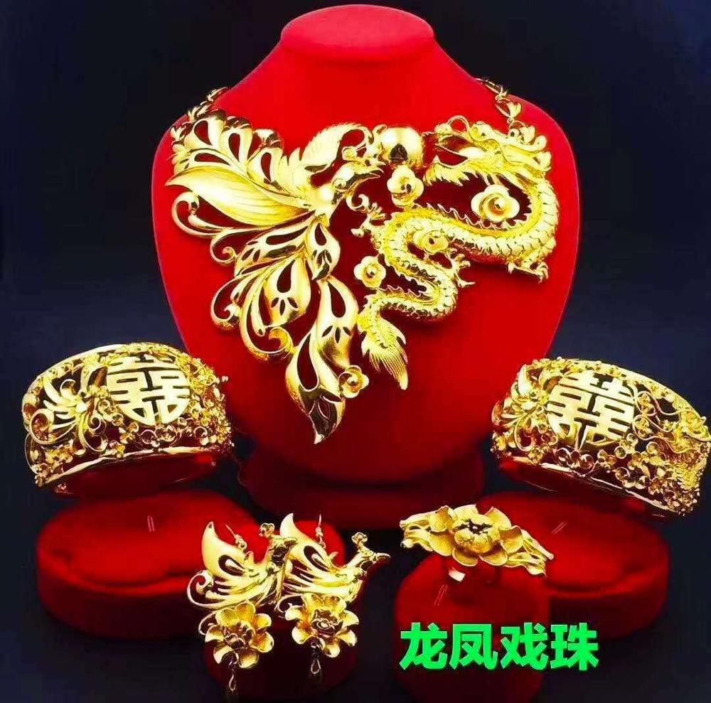 Yulaili marque de Style chinois Design or-couleur bijoux de mariage ensembles Dragon et Phoenix jouer perle collier Bracelet boucles d'oreilles anneau