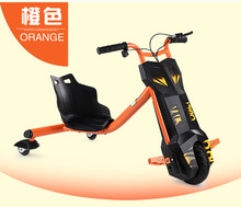 PYC JHS popular tricycle electric bicycle electric bicycle electric tricycle 100W children drift bike bicycle