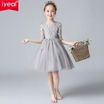 97df6418a2f IYEAL Детское платье-пачка для дня рождения