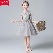 Anak Ulang untuk Putri