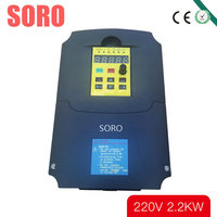 CE 220V 2 2KW Variable Frequency AC Drive VFD Inverter Output 3HP 220V 2 2KW For