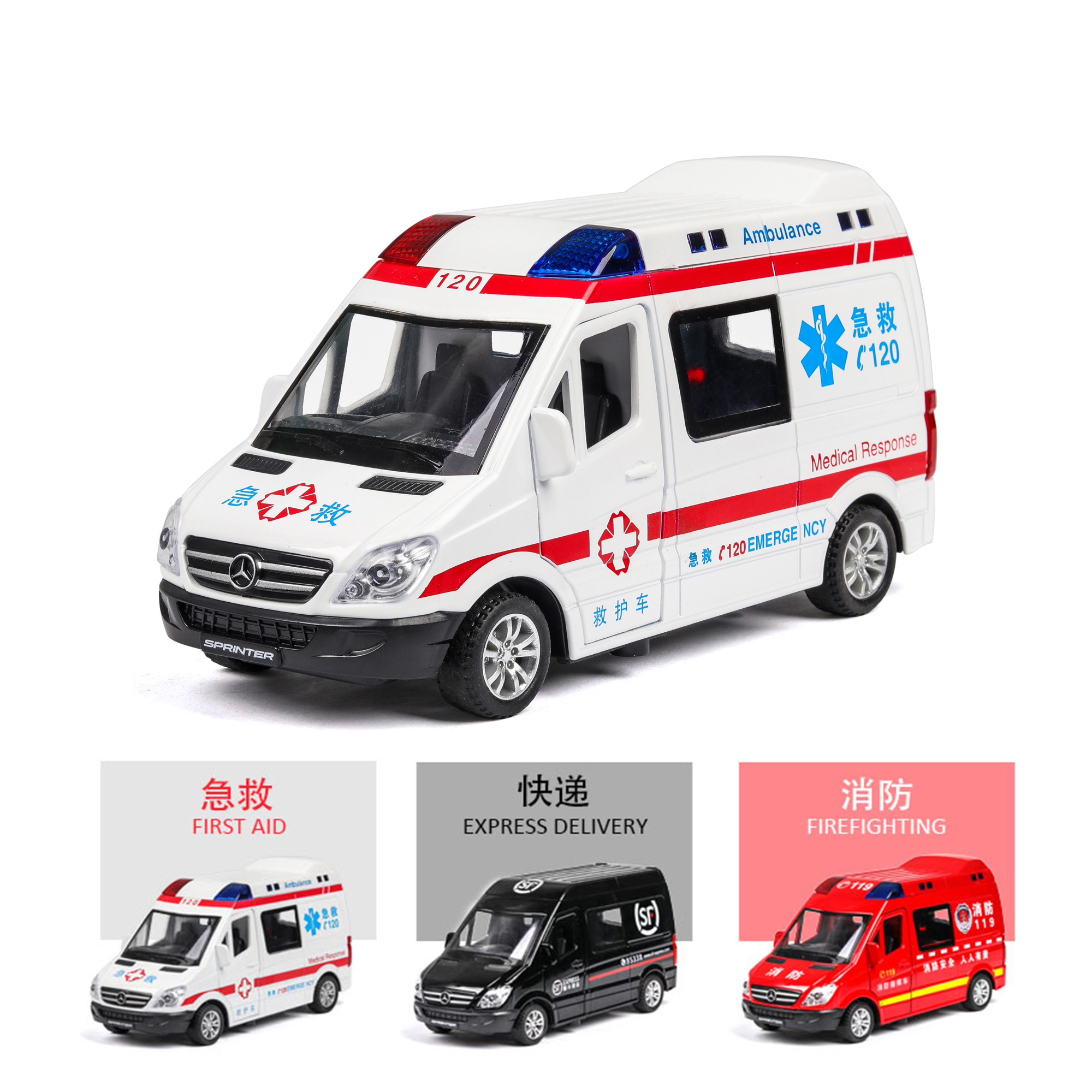 1:32 Fire Express Ambulance Car Toy Car  Metal Toy Diecasts & Toy Vehicles Car Model With Light & Sound Car Toys For Children