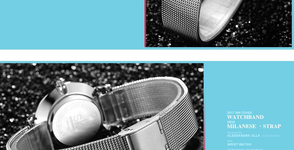 HTB1yoyoSpXXXXclXpXXq6xXFXXX9 - SHENGKE Luxury Ladies Fashion Casual Quartz Watch-SHENGKE Luxury Ladies Fashion Casual Quartz Watch