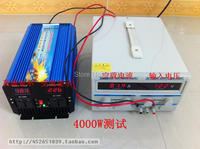 DHL Or Fedex Free Shipping 1500W Pure Sine Wave Inverter 4000w Peak For Wind And Solar