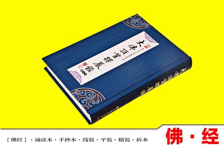 Case Bound Binding Book Printing With Custom Printing