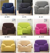European style fabric stretch sofa cover universal  vintage all-inclusive slip solid color four season sty