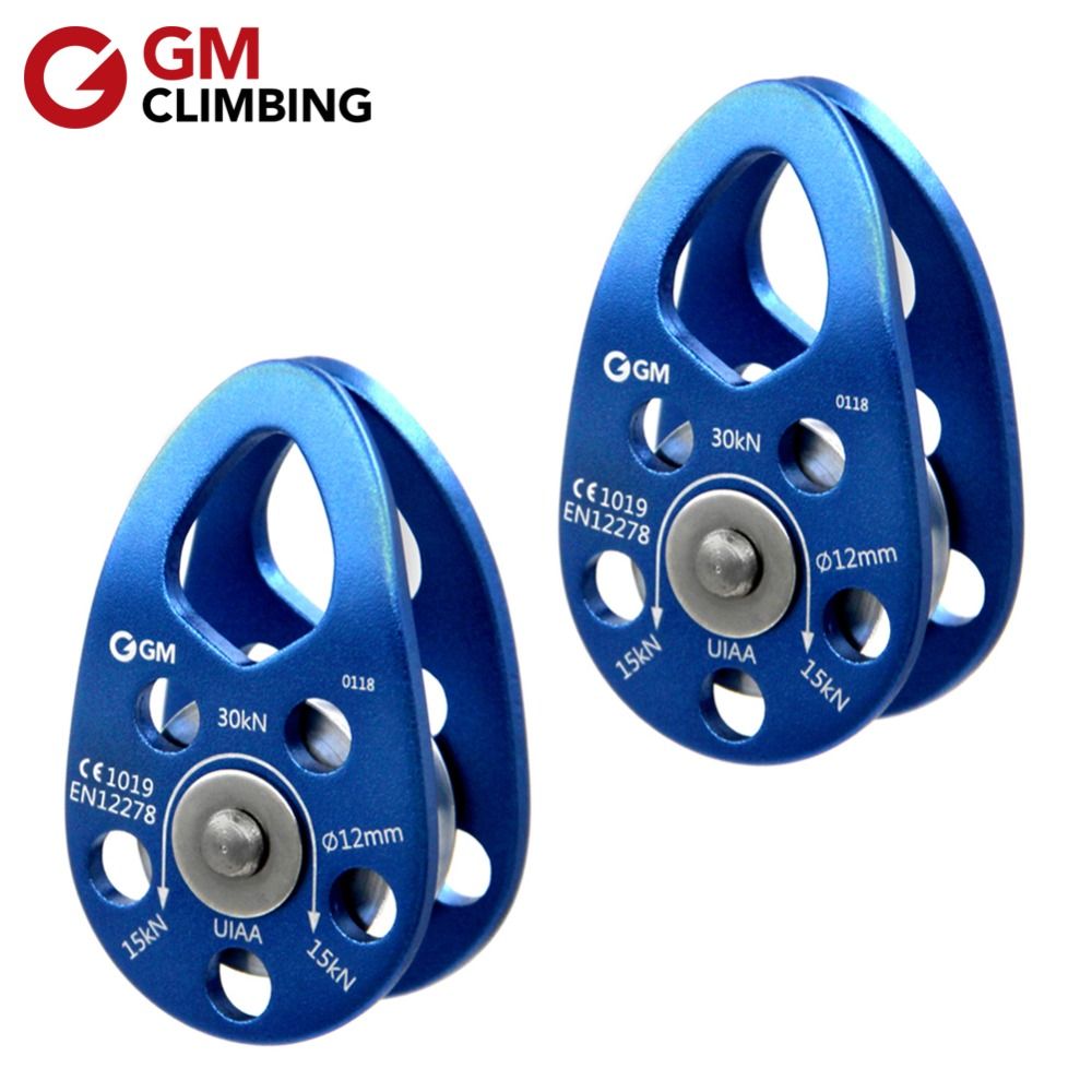 2pcs 30kN Mountain Climbing Rope Pulley CE / UIAA Swing Cheek Micro Pulley Arborist Tree Rappelling Equipment|pulley climbing|rock climbing|rock equipment - title=