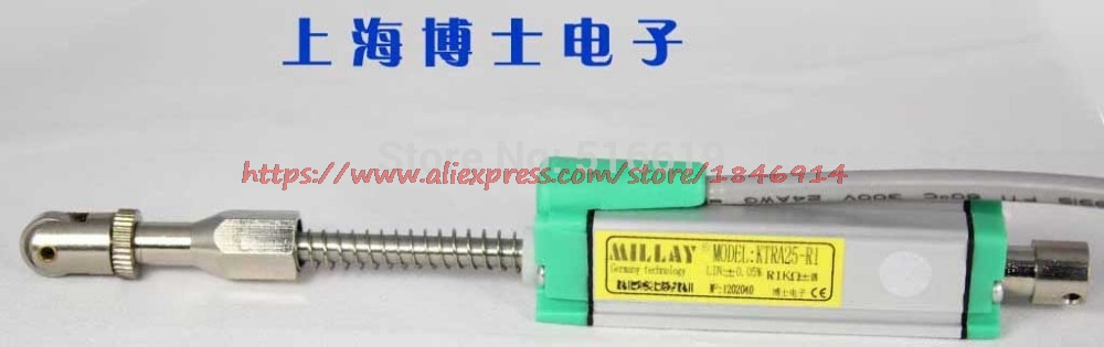 Micro Spring Reset Sensor, Linear Displacement Sensor / Ruler / KTRA-20MM Common Type Resistor