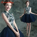 Fashion Royal Blue Short Homecoming Dresses High Neck Cap SleeveTulle with Applique Embroidery Above Knee Lace Back Party Gowns