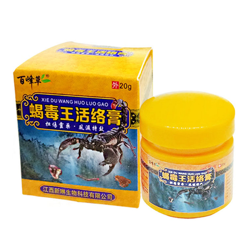Natural Ointment Powerful Efficient Relief Headache Muscle Pain Neuralgia Acid Stasis Rheumatism Arthritis Chinese Medicine image