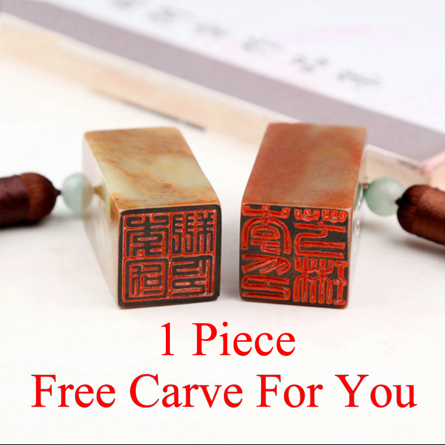 Rectangular Chinese Signature Seal Hand Engraved Custom Chinese Name Stamps Calligraphy Stamping