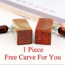 1 piece אבן חותם חותמת מסורתי עבור ציור קליגרפיה סיני שם משרד אספקת אמנות חותם לגלף חינם בשבילך