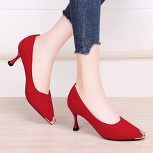 New fashion women pointed toe thin high heels sexy suede heels red party shoes cheap Pumps Basic High (5cm-8cm) Thin Heels Office Career Slip-On Rubber Spring Autumn Classics Synthetic Fits true to size take your normal size