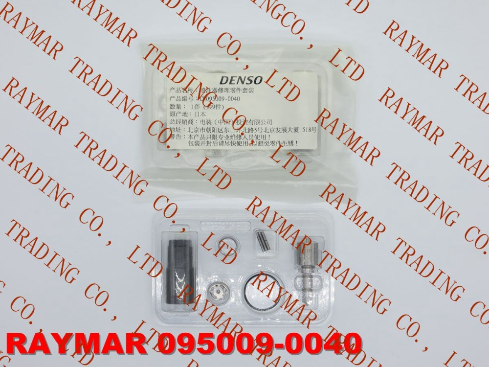 ФОТО DENSO Common rail injector repair kit 095009-0040 for 95000-6790, 095000-6791, 095000-5950
