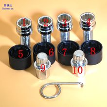 Super security! For Tiguan Ling, Bora, Jetta, Passat, POLO Jetta anti-theft screw wrench screw tool  tyre anti-theft key