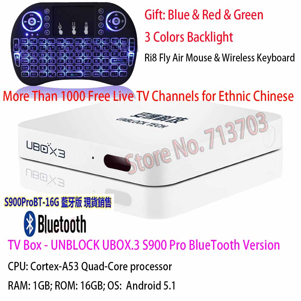 2017 IPTV UNBLOCK UBOX 3 Gen.3 S900 Pro HDMI Smart Android 5.1 TV Box BT Bluetooth Oversea Version 16GB 8 Cores No Need Any Fees myev tv box for japan korea oversea version with 8 core wifi 16g 4k built in japanese korean live tv and others no need any fee
