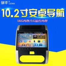 "10.2 ""HD 1024*600 Pantalla Quad Core Pure Android 4.4 Car Auto Radio Stereo GPS BT RDS Para Nissan Xtrail # CA5396"