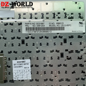 Image 2 - CFR Canadian French Keyboard for Lenovo Thinkpad T430 T430i T430S X230 X230i T530 T530i W530 L430 L530 Teclado 04X1203 04Y0567