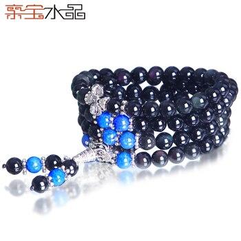 Crystal natural obsidian bracelet Men fozhu accessories lapis lazuli pink crystal