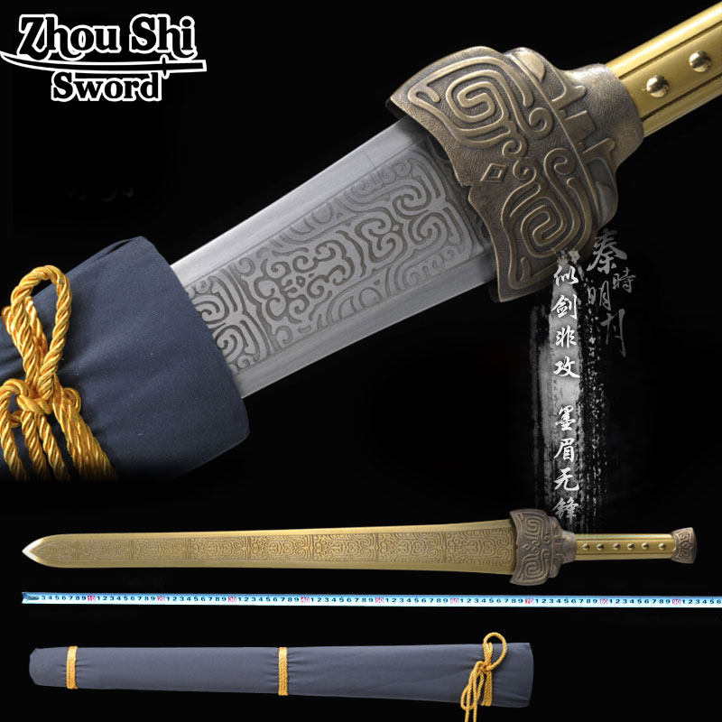 China's top ten famous sword Qin Shiming month Regulus sword Handmade Anime Cos props Decoration Metal Crafts image