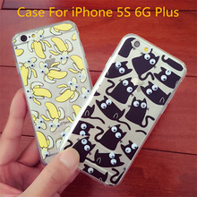 Cover Case For Apple iPhone 4 4S 5 5S 5SE 6 6S 7