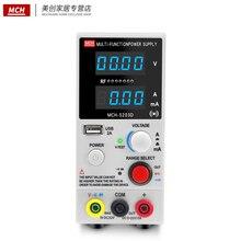 MCH-Мобильный Ноутбук обслуживание источник питания 3A Высокая точность цифровой дисплей сигнал тест Регулируемый DC напряжение регулируется Powe