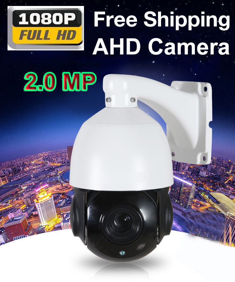 4.5 ''30X ZOOM AHD1080P 2MP PTZ Speed Dome IR CUT Caméra Nuit IP66 1/3'' CMOS