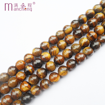 Natural 10MM Tiger eye Beads stone Brown Gold 10MM Tiger Eye's bead Bulk Stone For DIY Making Bracelet Necklace (37-38 Bead) image