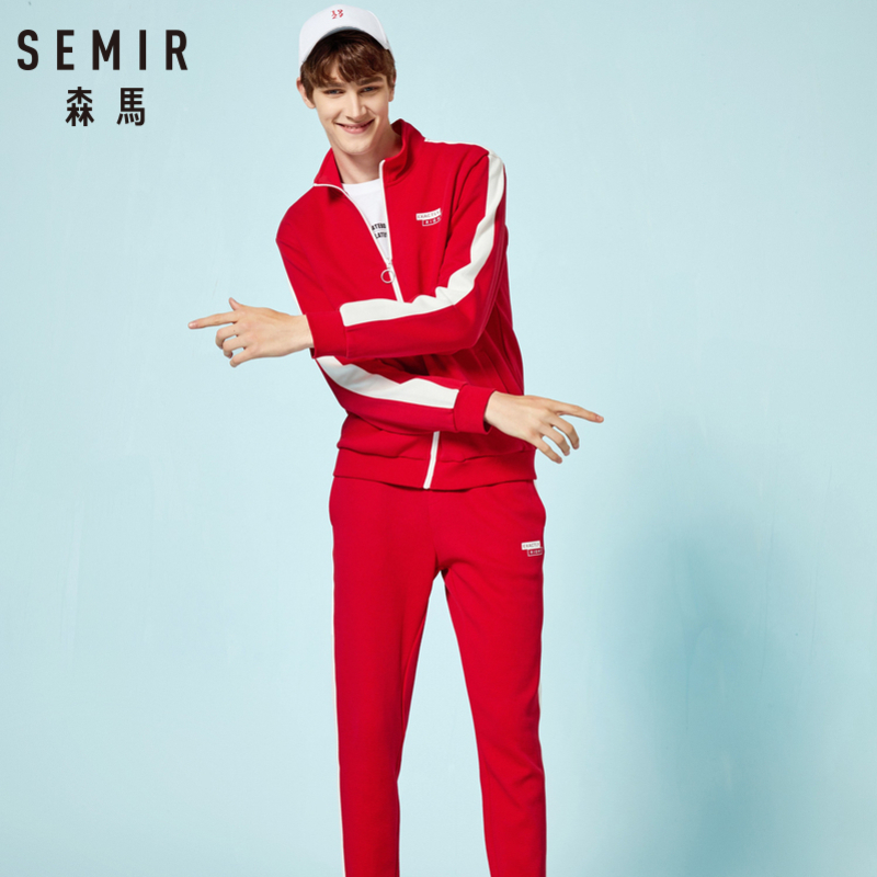 SEMIR Men Side-Stripe Clothes Set 2 Pcs Stand-up Collar Sweatshirt With Zip + Sweatpants With Ribbed Drawstring Waistband Set
