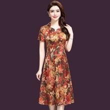 Корейская версия Простое Элегантное Шелковое женское платье