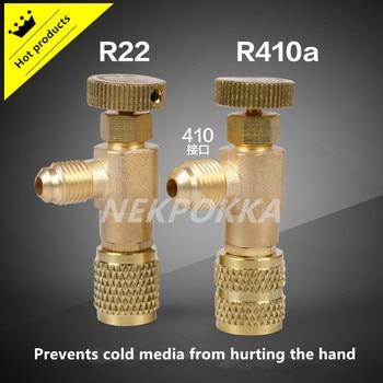 Válvula de seguridad de aire acondicionado R410A, válvula de medio refrigerante de llenado, herramienta de refrigeración R22, válvula de seguridad de flúor