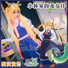 Tohru kobayashi-san Chi no Maid Dragon uniformes Cosplay traje envío gratis  + vestido del pelo 90cc958cbaaa