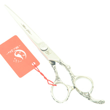 Meisha 7 inch Plum Handle Hairdressing Cutting Scissors Professional Hair Barber Shears Salon Styling Tools HA0394