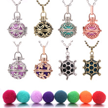 1pc 70cm Flower Aromatherapy Perfume Essential Oils Diffuser Necklace Locket Pendant Dream Catcher Tortoise