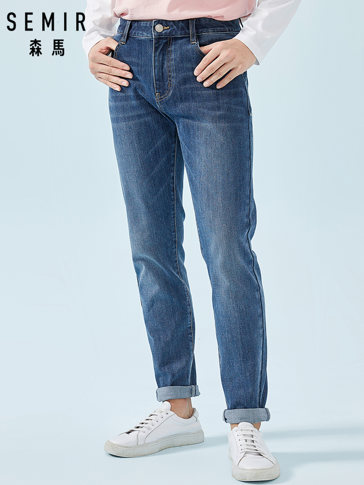 SEMIR Jeans for Men Stretchy Skinny Jeans Soft Cotton Jeans in Washed Denim with Mock Front Pocket  Zip Fly with Button
