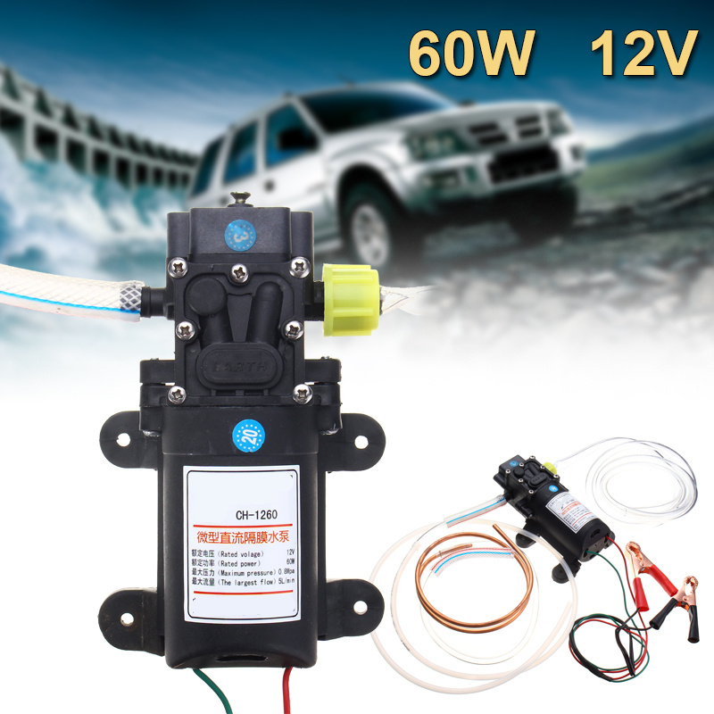 12V 60W Oil Fluid Liquid Extractor 5L Boat Car Auto Transfer Pump Change Kit Pumps Parts