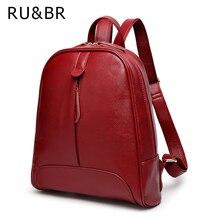 RU и br Женская Повседневная простая сумка Новый женский корейский рюкзак Solid Цвет из искусственной кожи Сумки колледж моды ветер дорожная сумка