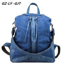 GZ-LY-GJT известный бренд рюкзак Для женщин Сумки-холсты Женская мода разработан Рюкзаки для подростков Обувь для девочек милые Винтаж Сумки Для женщин