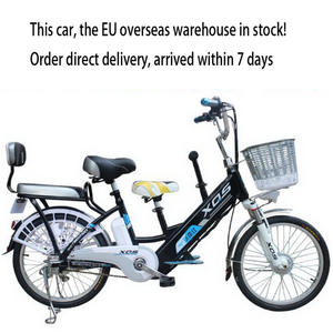 48 V power battery car EU/Lithium Electric Bicycle/20-inch long-distance