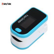 Blue LED Fingertip Pulse Oximeter Pulsioxmetro Oximetro De Pulso De Dedo Blood Oxygen SPO2 Saturation Meter PR Health Monitor