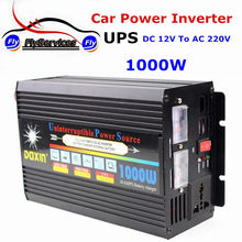High Quality 1000Watt UPS DC12v To AC 220V DOXIN Car Power Inverter 1000W With Charger Battery Fast Shipping(China)