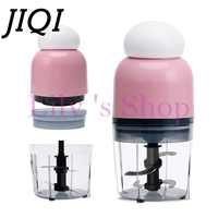 Electric Multifunction Meat Grinder Mincer MINI Juicer Food Grinding Vegetable Chopper Mixer Baby Food Cooking Machine