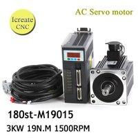 Free Shipping 3.0Kw cnc servo kit servo motor kits 3000w servo motor matched servo drive synchronous motor 220v