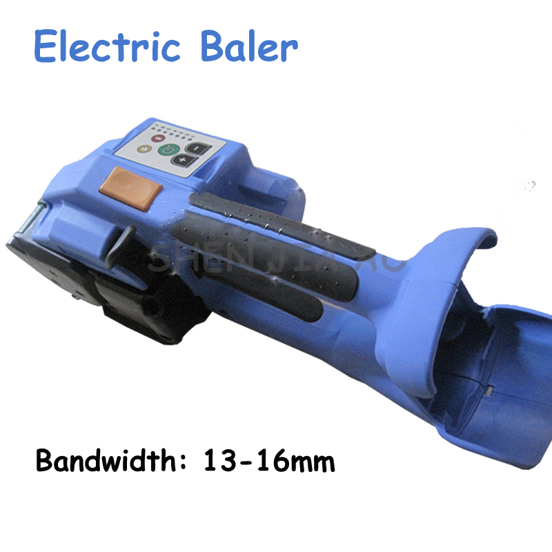 Electric Baler PP&PET Tape Baler Free Buckle Packer Carton Strapping Machine Rechargeable Battery Powered Packaging Tool ORT 200