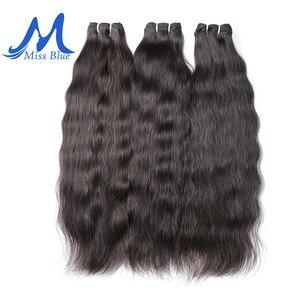Image 3 - Missblue 生インドのバージンヘアバンドルグレード 10A インディアンナチュラルストレート人間の毛髪織り延長 1 3 4 10p/送料無料