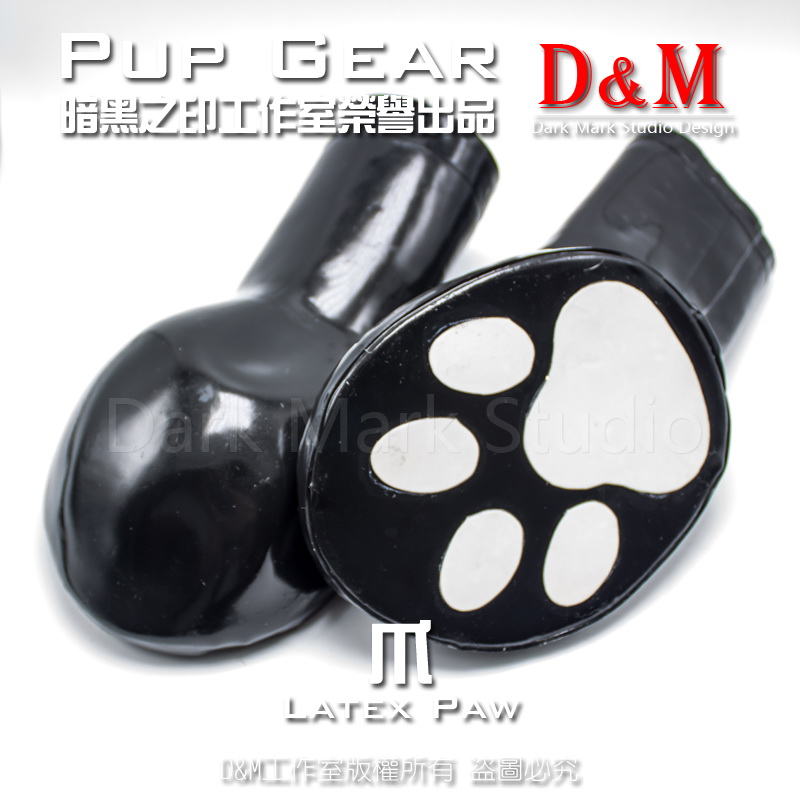 Buy leather puppy cuff with paw
