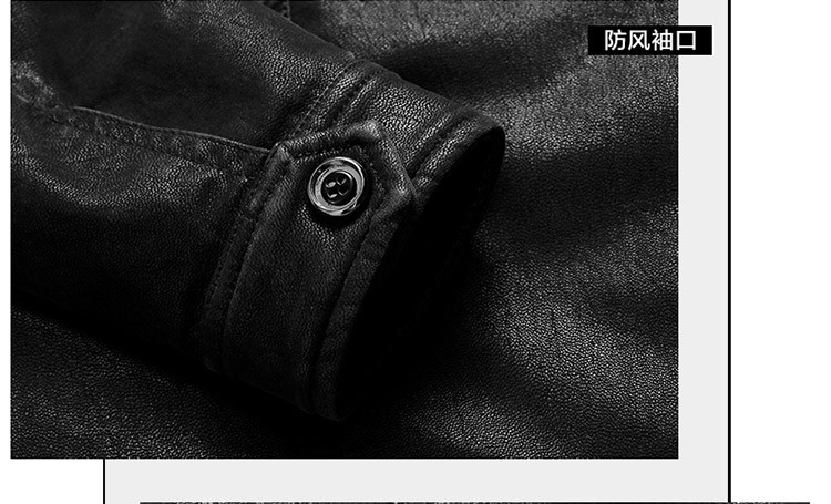Spring And Autumn Section Retro Men's Slim Fit Motorcycle Leather Jacket Collar Short Paragraph Casual Leather Jacket